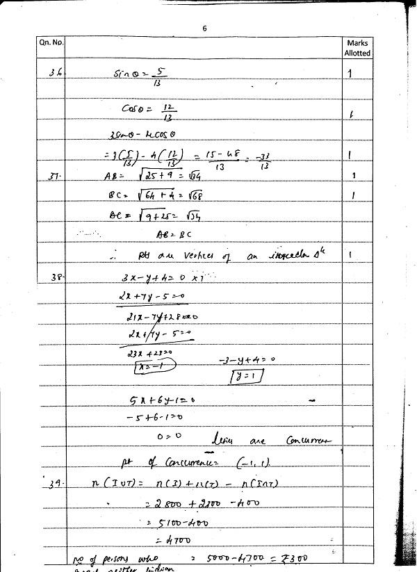 Basic Maths 005