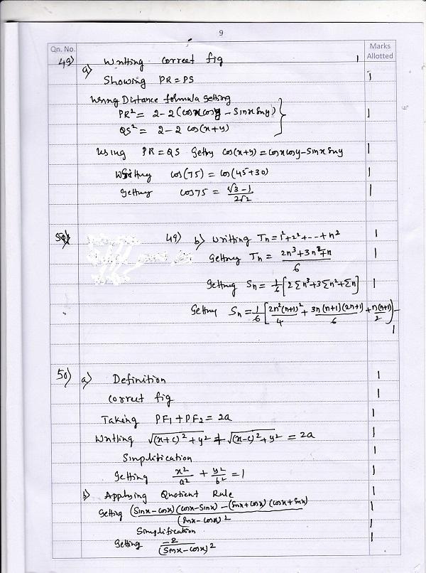 maths 9